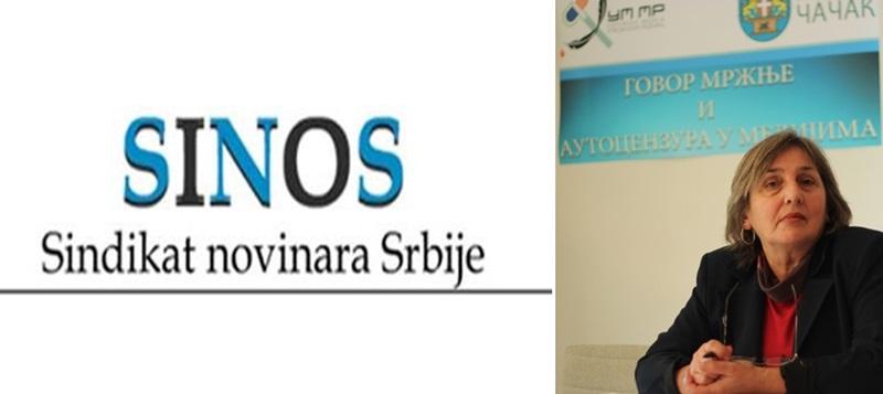 Драгана Чабаркапа председница Синдиката новинара Србије, фото: ГЗС